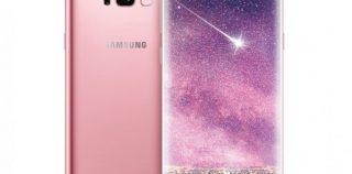 Samsung представила Galaxy S8+ в новой расцветке