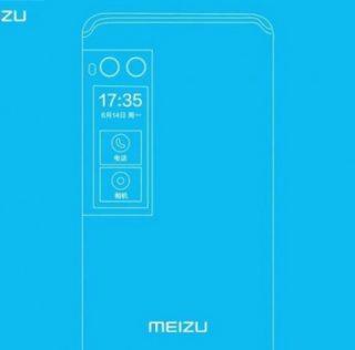 Известна стоимость Meizu Pro 7 и Pro 7 Plus