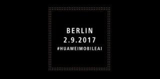 Huawei примет участие в IFA 2017