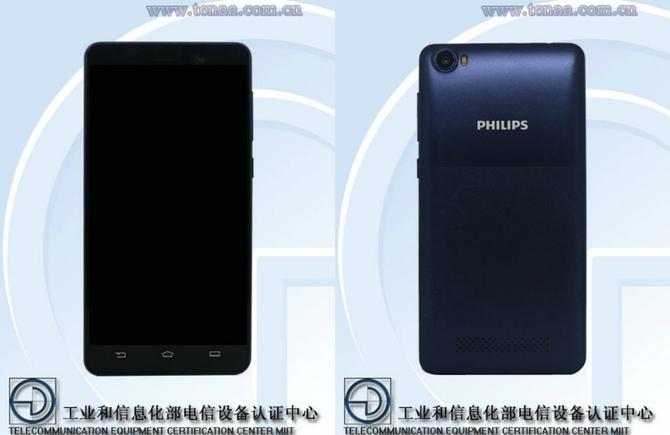 Простой смартфон Philips S310X заметили насертификации