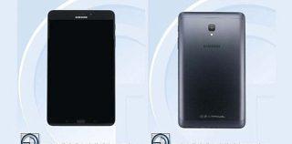 Рассекречено название нового планшета Samsung